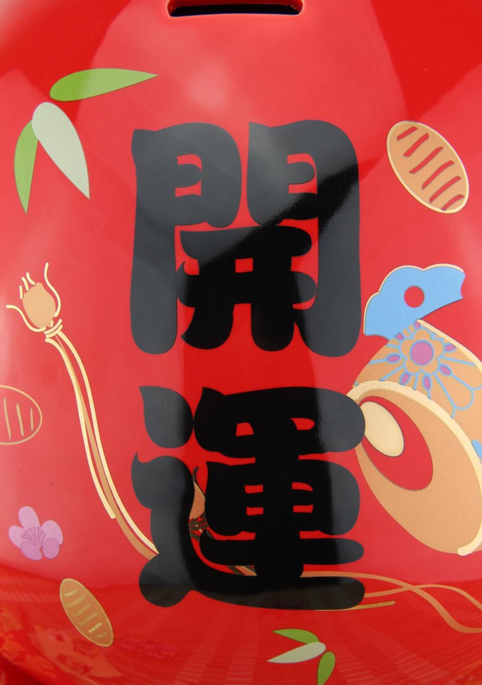 bup-be-may-man-nhat-ban-daruma-11