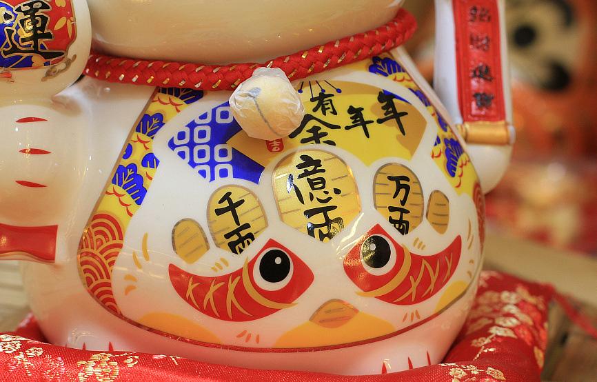 meo-than-tai-nien-nien-huu-du-sw-9406-2